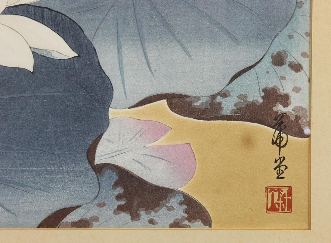 Japanese Woodblock Prints, Nishimura Hodo - 4
