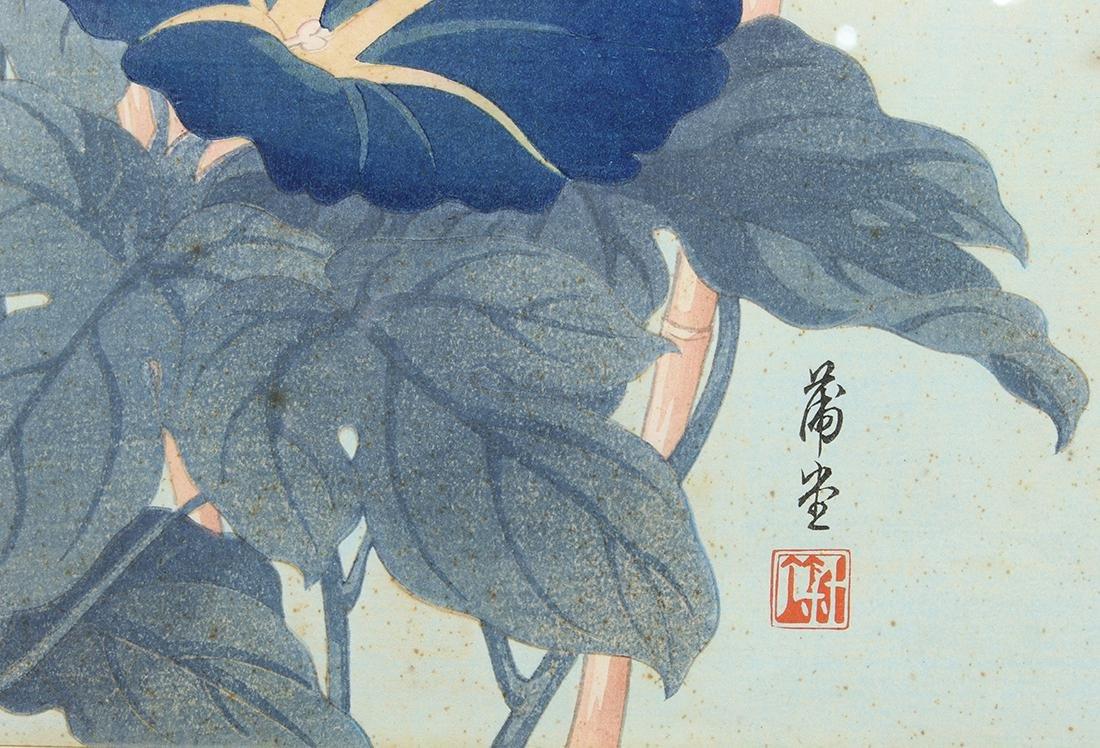 Japanese Woodblock Prints, Nishimura Hodo - 5