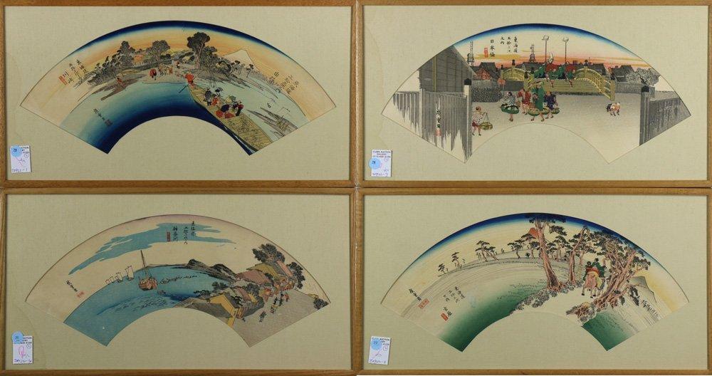Japanese Woodblock Prints, Utagawa Hiroshige