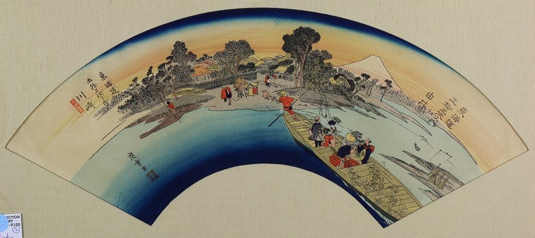 Japanese Woodblock Prints, Utagawa Hiroshige - 2