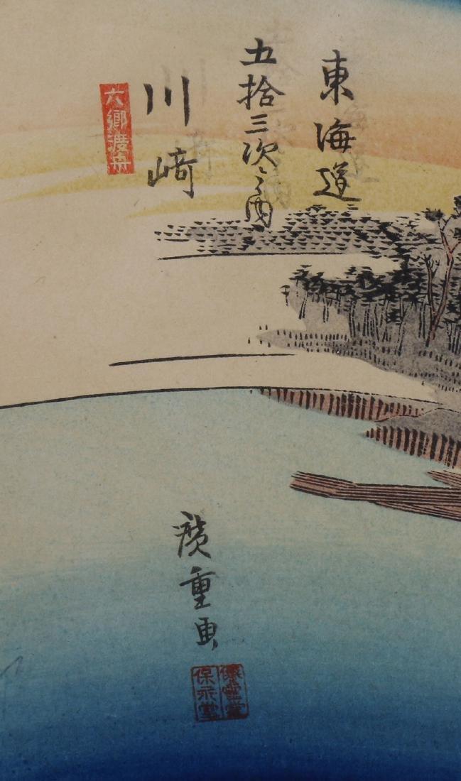 Japanese Woodblock Prints, Utagawa Hiroshige - 3
