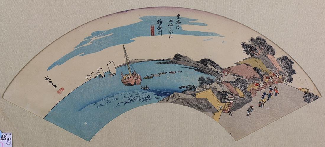 Japanese Woodblock Prints, Utagawa Hiroshige - 4