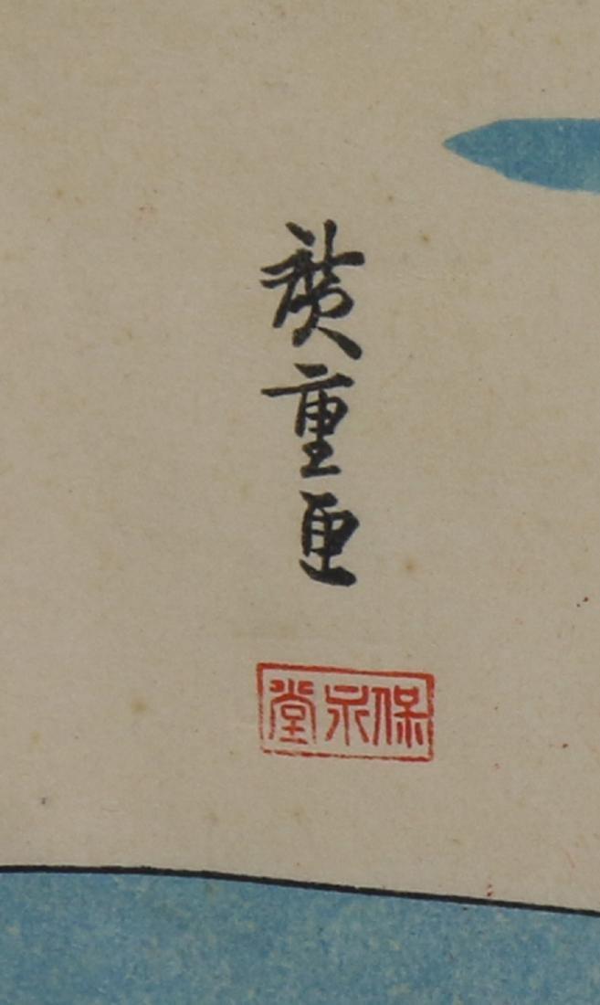 Japanese Woodblock Prints, Utagawa Hiroshige - 5