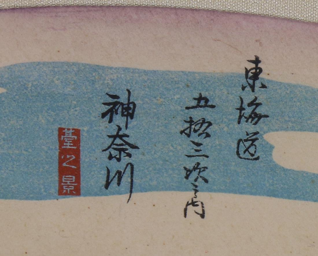 Japanese Woodblock Prints, Utagawa Hiroshige - 6