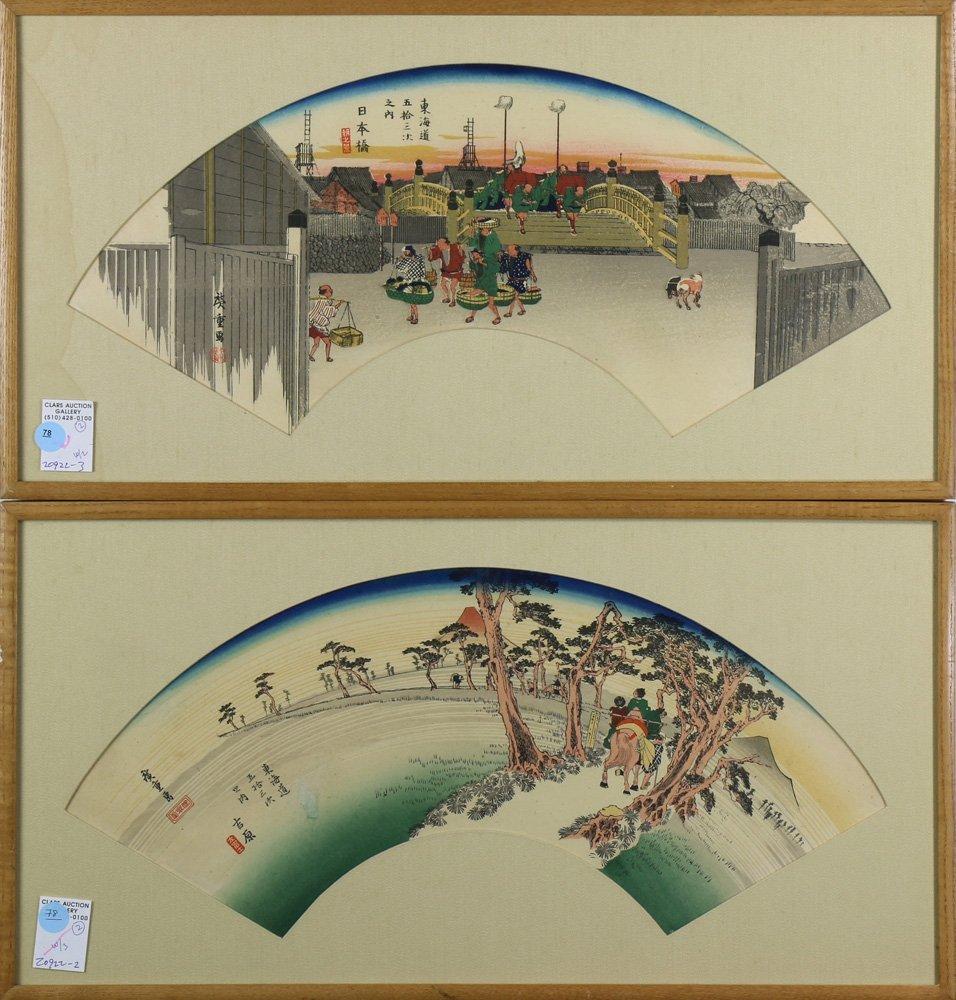 Japanese Woodblock Prints, Utagawa Hiroshige - 7