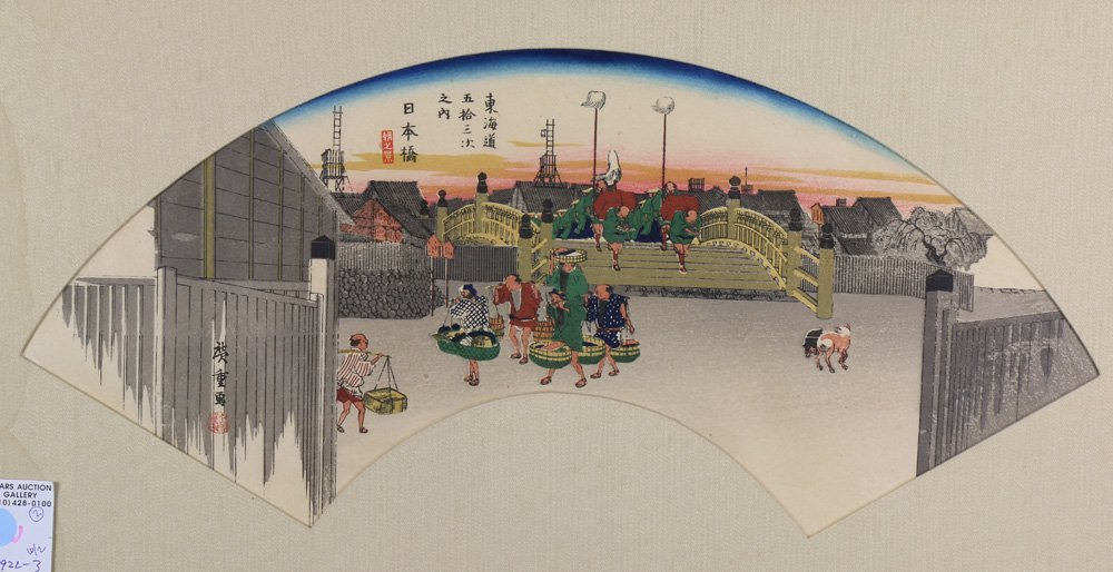 Japanese Woodblock Prints, Utagawa Hiroshige - 8