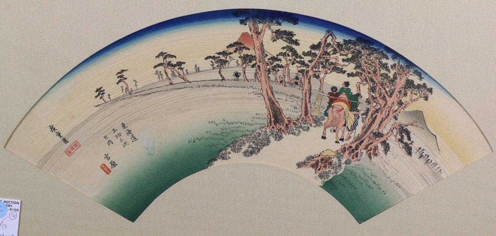 Japanese Woodblock Prints, Utagawa Hiroshige - 9