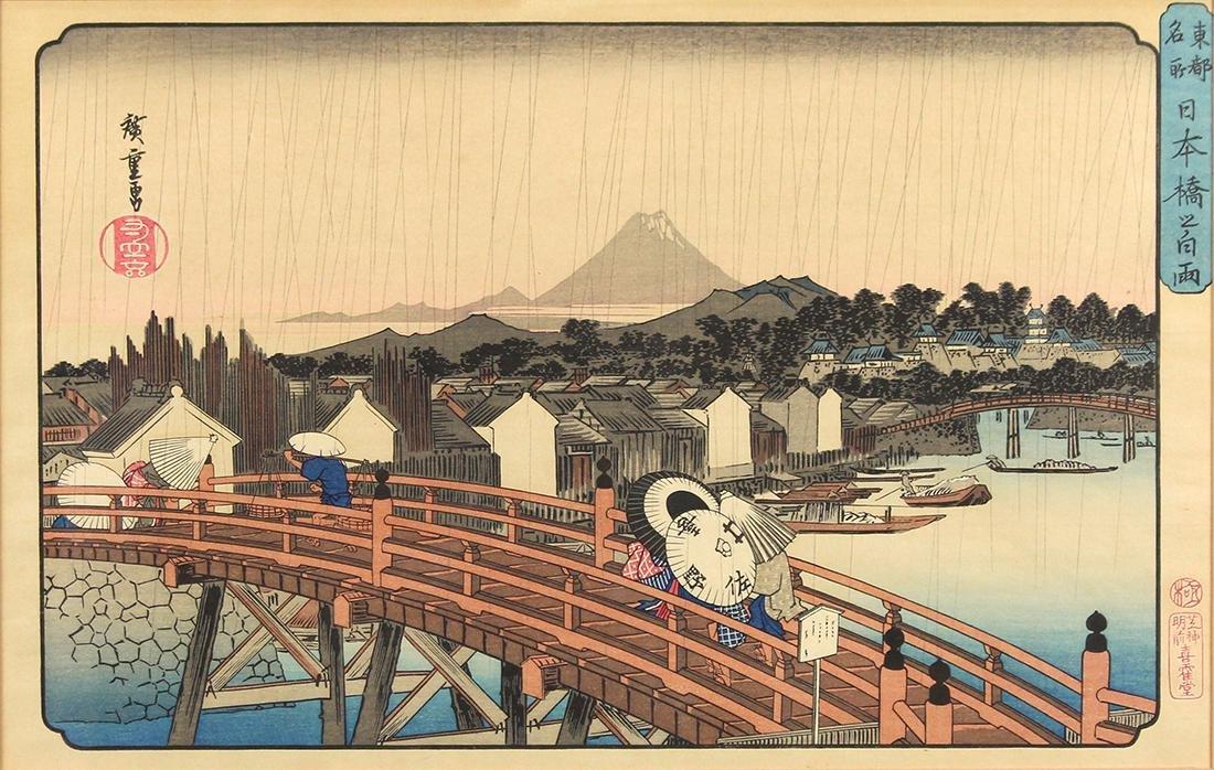 Japanese Woodblock Prints, Hiroshige - 10