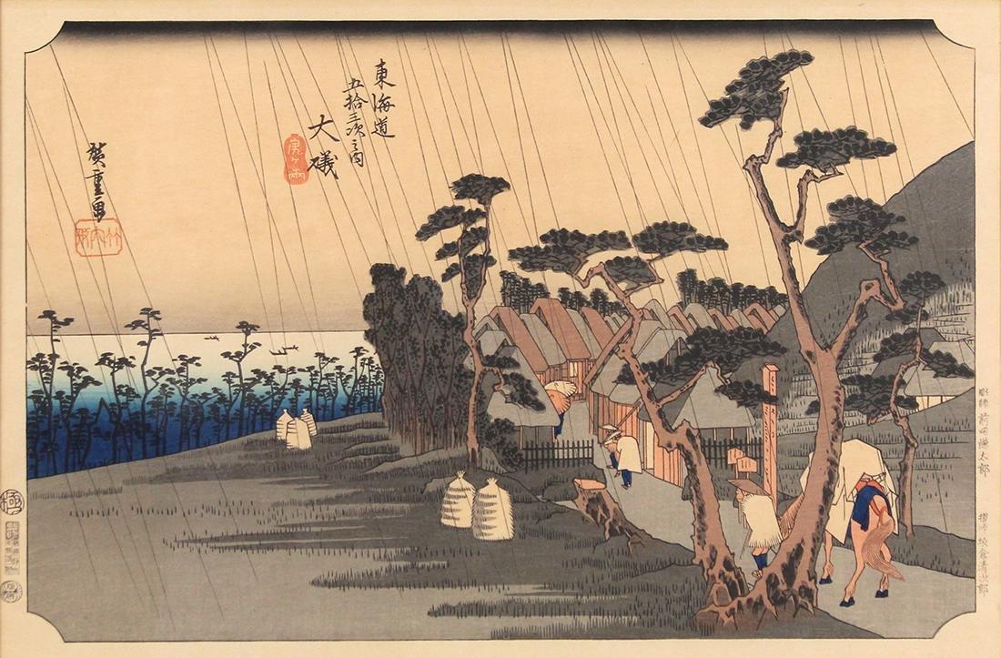 Japanese Woodblock Prints, Hiroshige - 2