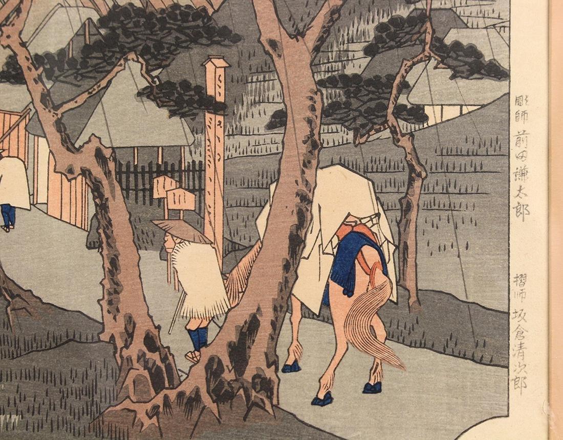 Japanese Woodblock Prints, Hiroshige - 5