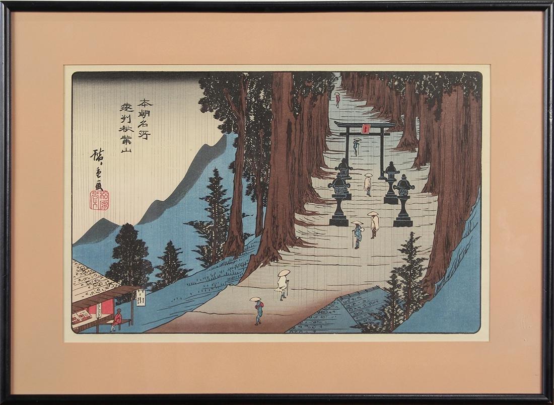 Japanese Woodblock Prints, Hiroshige - 8
