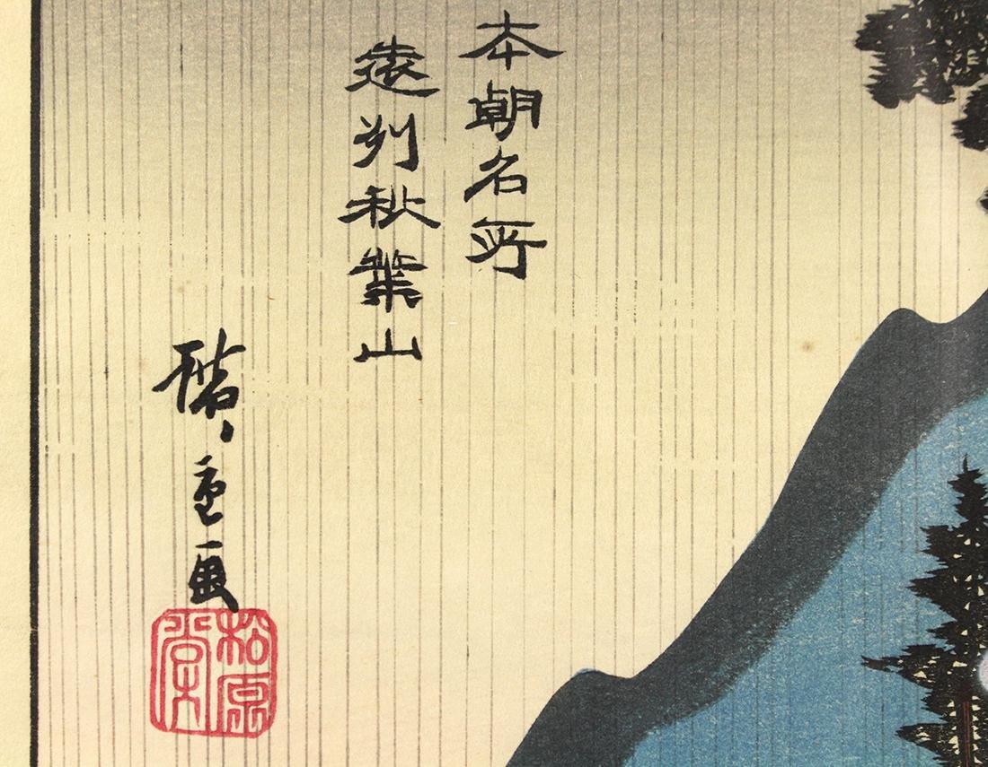 Japanese Woodblock Prints, Hiroshige - 9