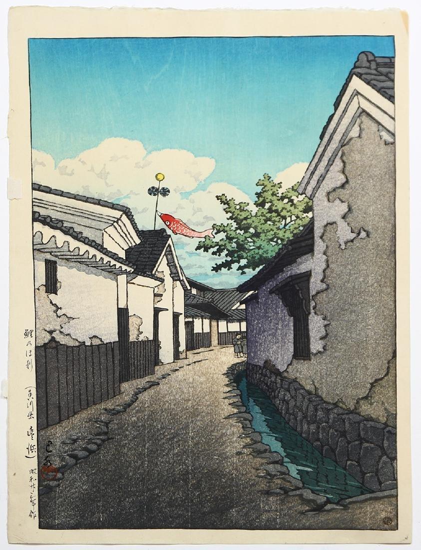 Japanese Woodblock Print, Kawase Hasui, Koinobori Carp