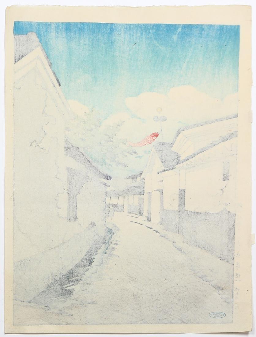Japanese Woodblock Print, Kawase Hasui, Koinobori Carp - 2