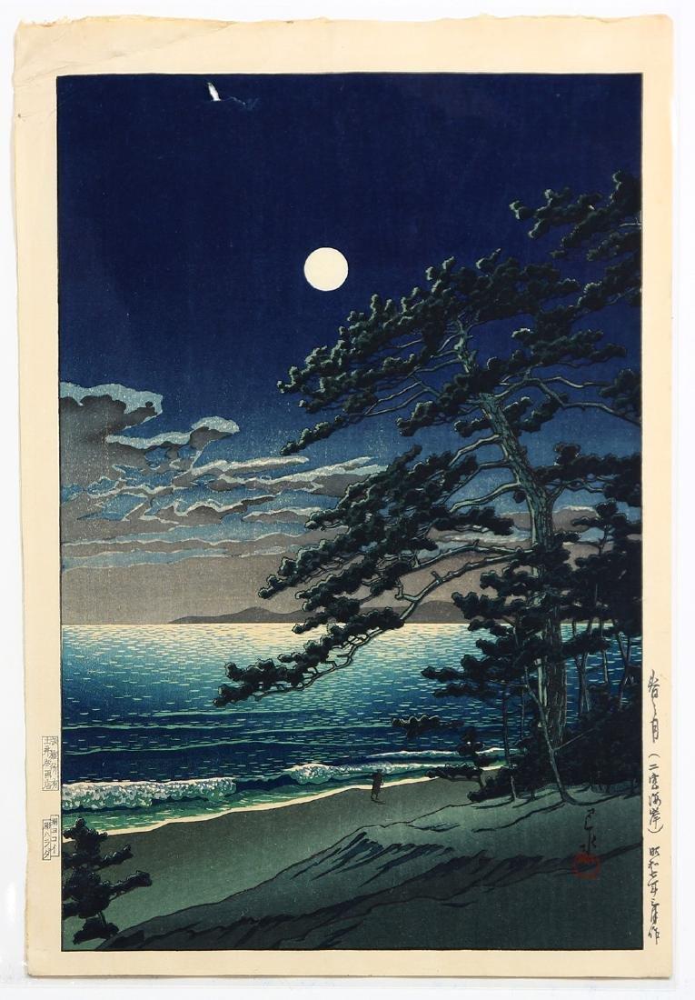 Japanese Modern Woodblock Print, Kawase Hasui
