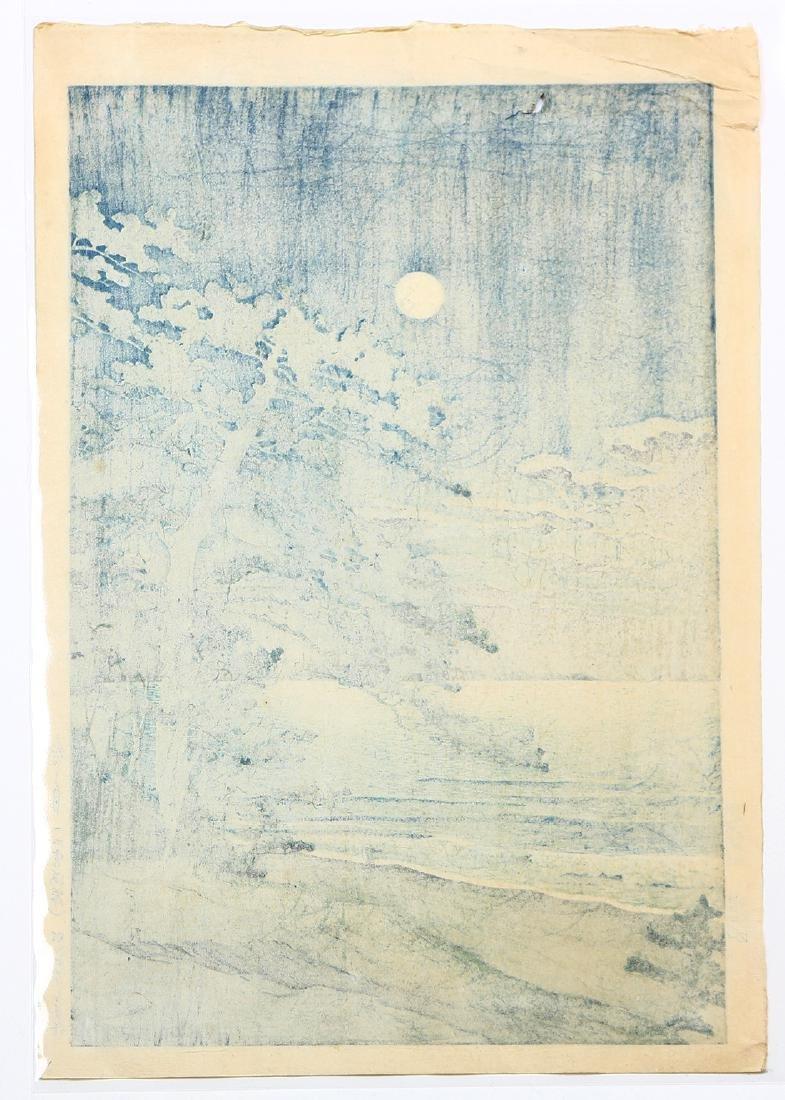 Japanese Modern Woodblock Print, Kawase Hasui - 2