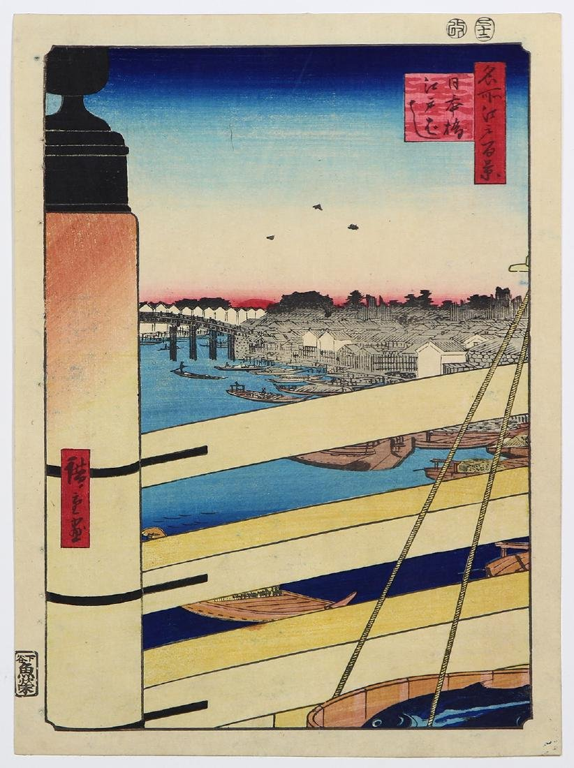 Japanese Woodblock Print, Hiroshige