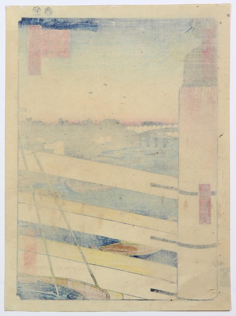 Japanese Woodblock Print, Hiroshige - 2