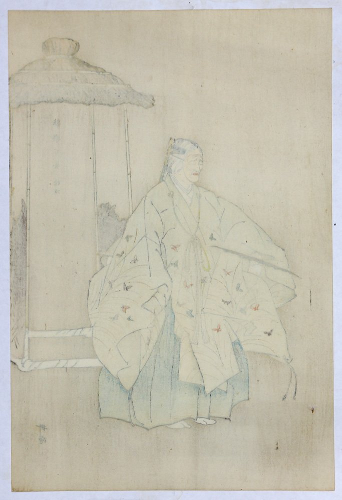 Japanese Woodblock Prints, Kogyo, Kotozuka - 10