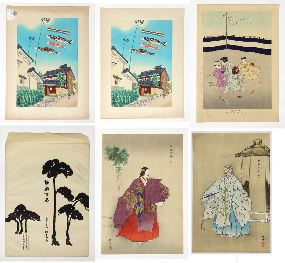 Japanese Woodblock Prints, Kogyo, Kotozuka