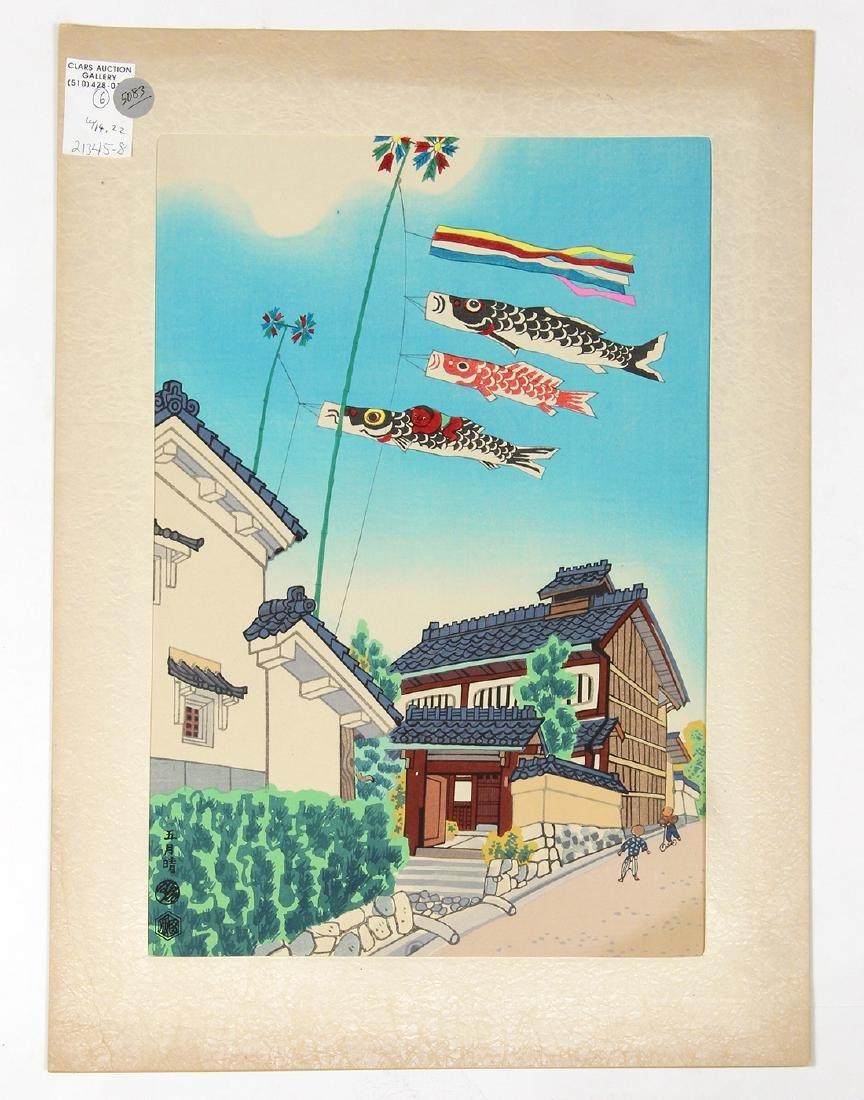 Japanese Woodblock Prints, Kogyo, Kotozuka - 2