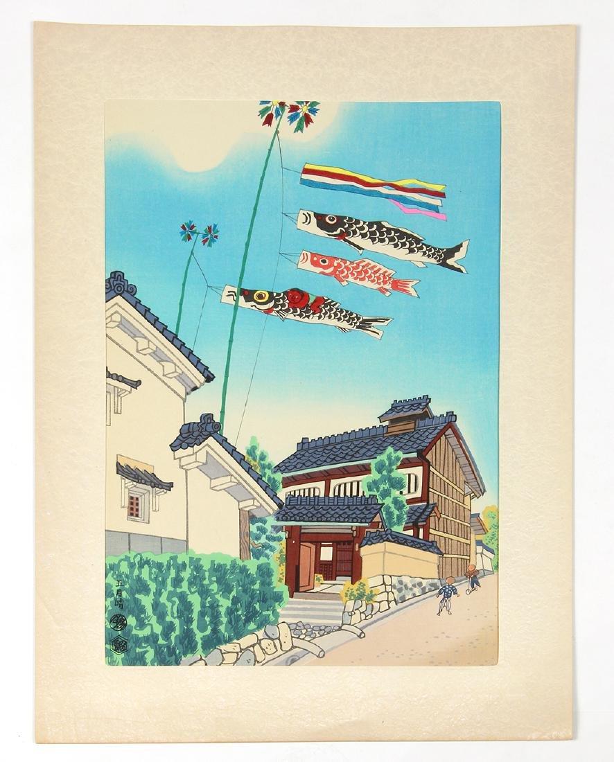 Japanese Woodblock Prints, Kogyo, Kotozuka - 3