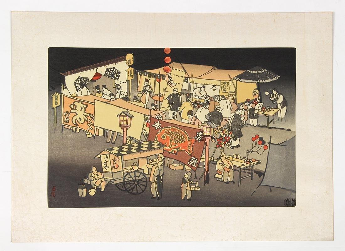Japanese Woodblock Prints, Kogyo, Kotozuka - 4