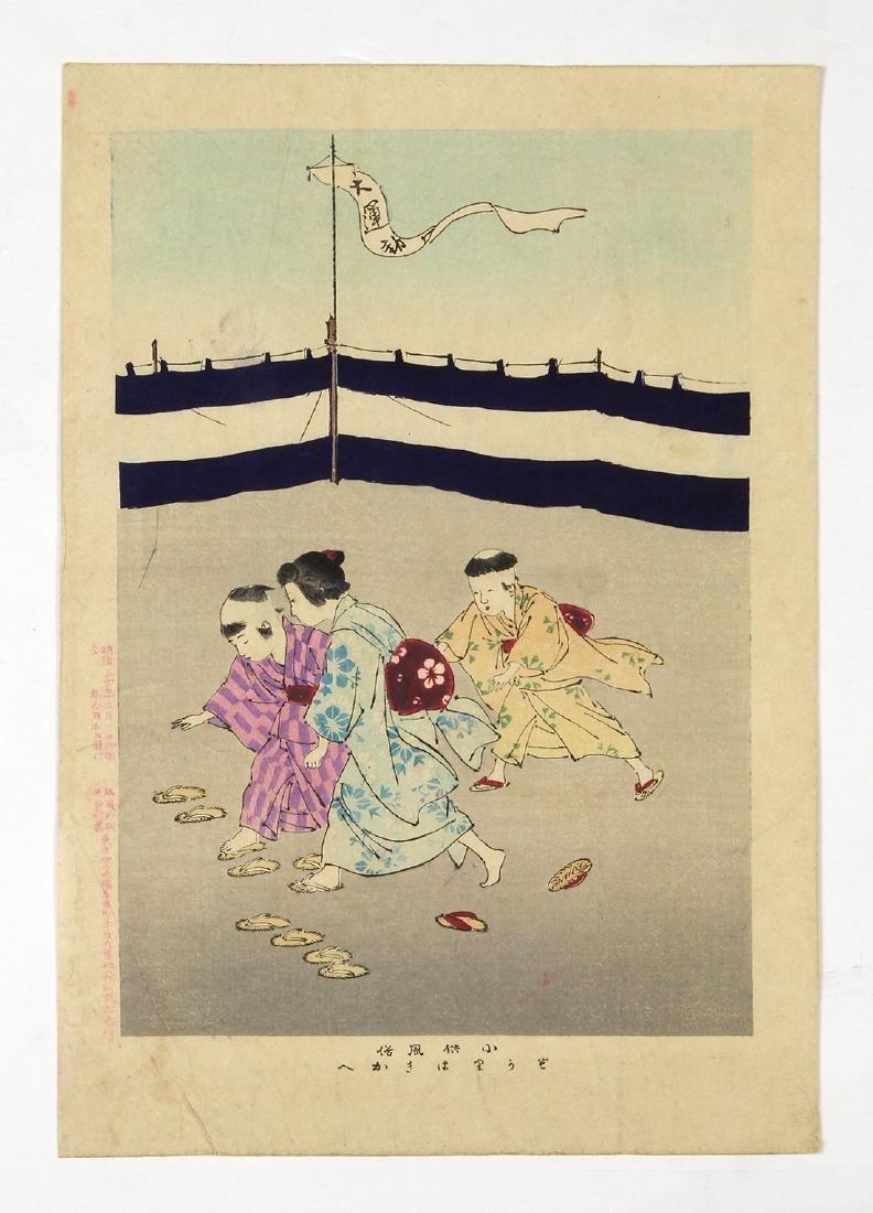 Japanese Woodblock Prints, Kogyo, Kotozuka - 5