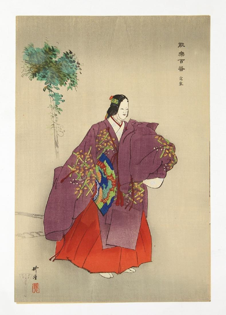 Japanese Woodblock Prints, Kogyo, Kotozuka - 8