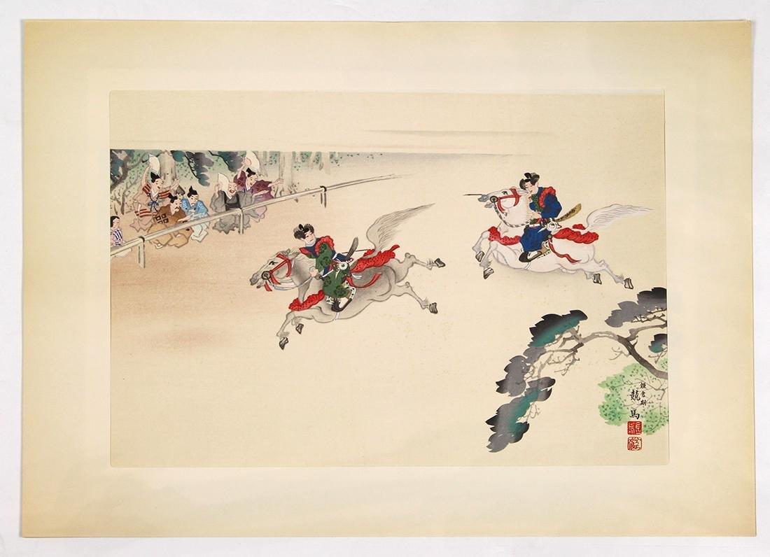 Japanese Woodblock Prints, Koitsu - 2