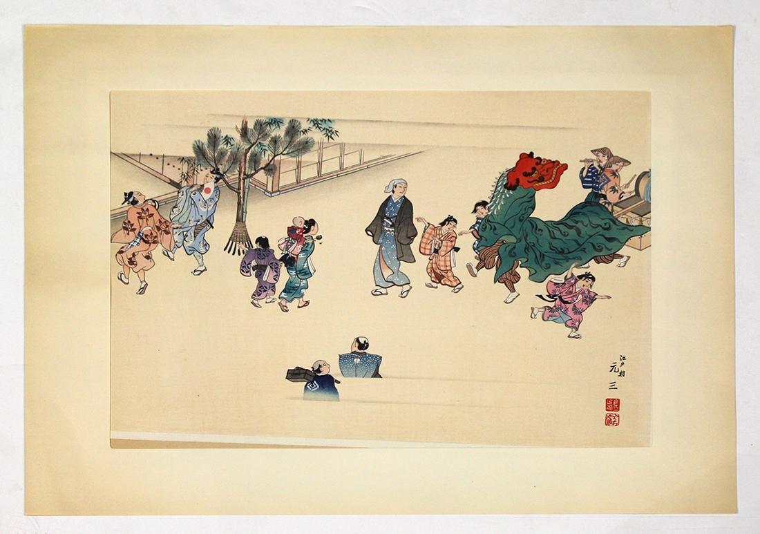 Japanese Woodblock Prints, Koitsu - 4