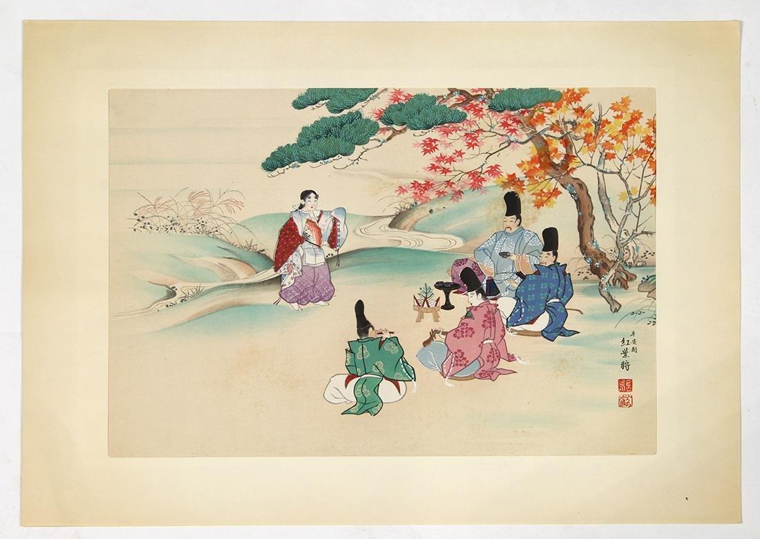 Japanese Woodblock Prints, Koitsu - 5