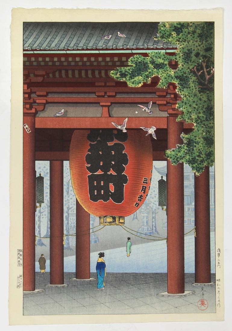 Japanese Woodblock Prints, Koitsu - 6