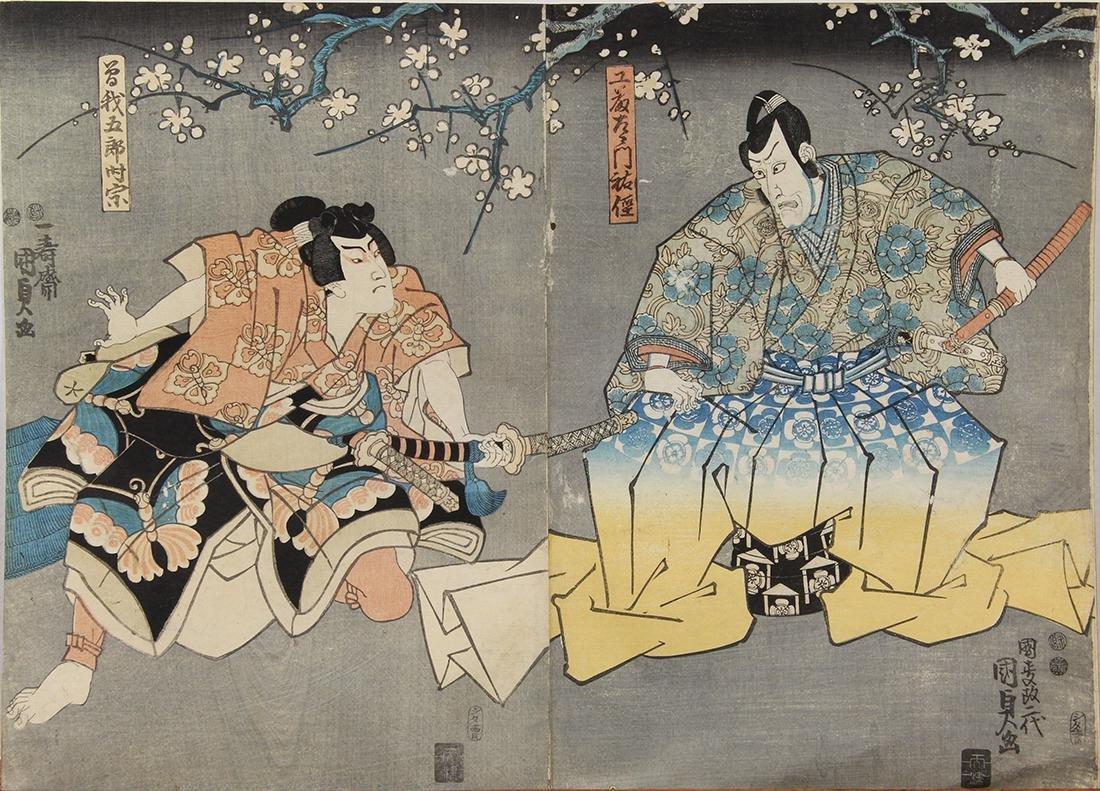 Japanese Woodblock Print, Kunisada