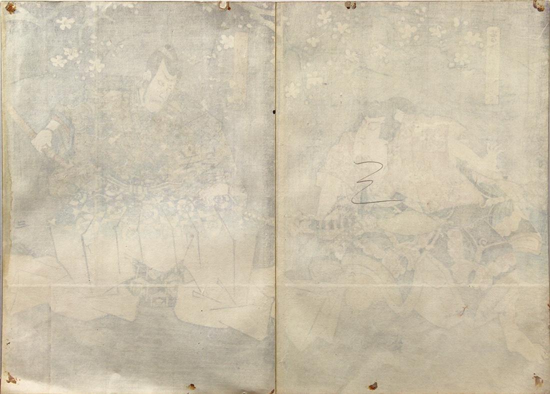 Japanese Woodblock Print, Kunisada - 2