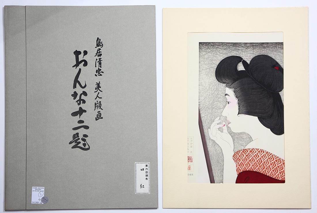 Japanese  Woodblock Prints, Torii Kiyotada  , - 2