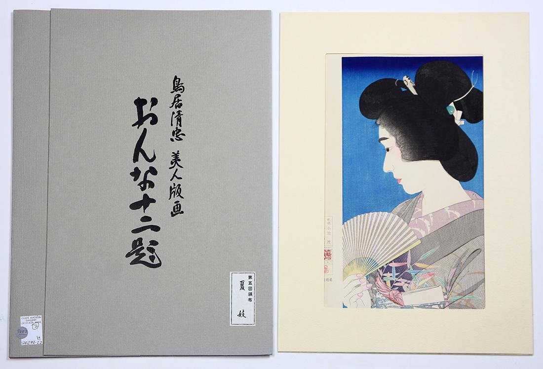 Japanese  Woodblock Prints, Torii Kiyotada  , - 5