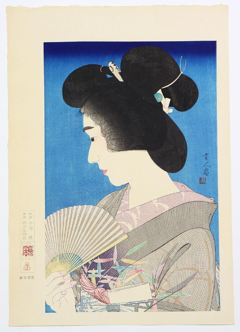 Japanese  Woodblock Prints, Torii Kiyotada  , - 6