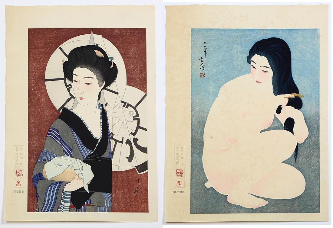 Japanese Woodblock Prints, Torii Kiyotada/Kotondo