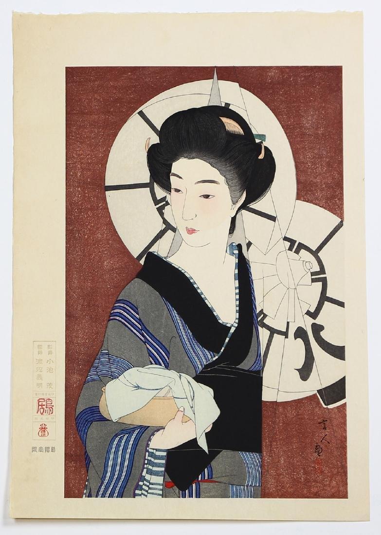 Japanese Woodblock Prints, Torii Kiyotada/Kotondo - 3