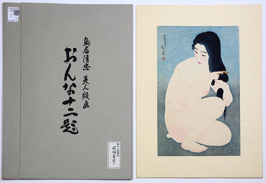 Japanese Woodblock Prints, Torii Kiyotada/Kotondo - 5