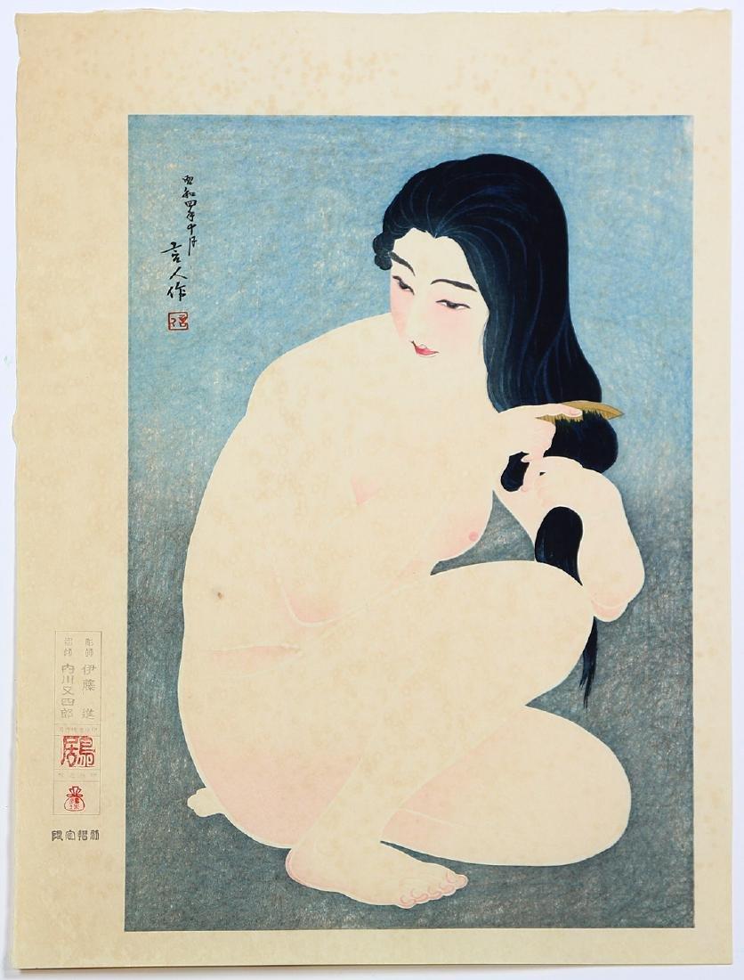 Japanese Woodblock Prints, Torii Kiyotada/Kotondo - 6