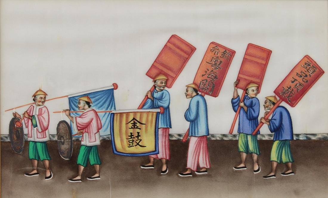 Chinese Pith Paintings, Figures - 12