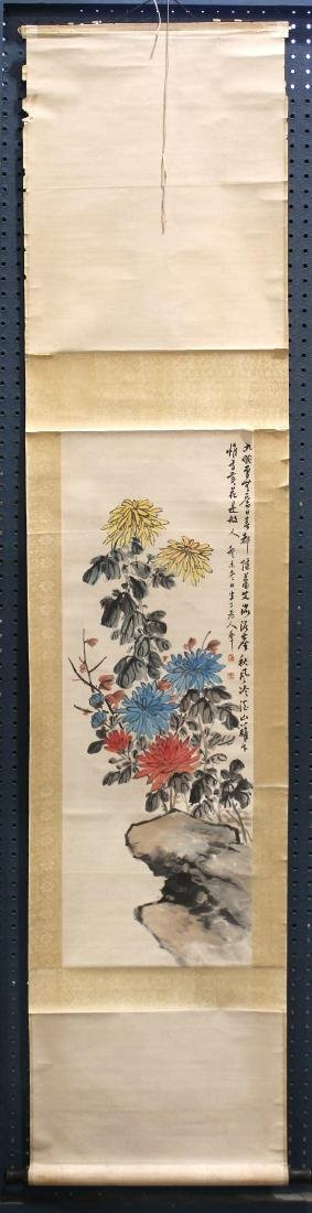 Chinese Scroll, Manner of Chen Banding,