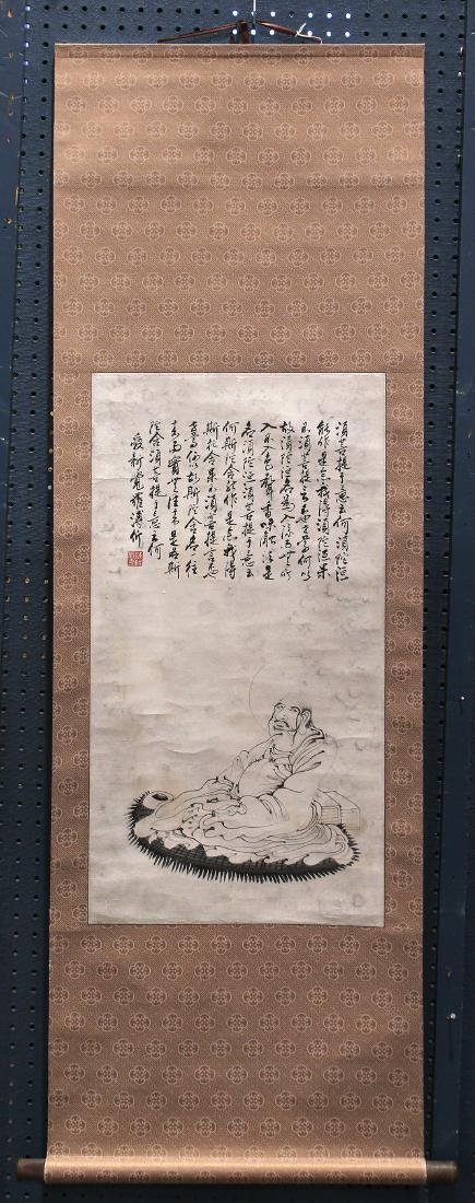 Chinese Scroll, Manner of Pu Jin, Bodhidharma