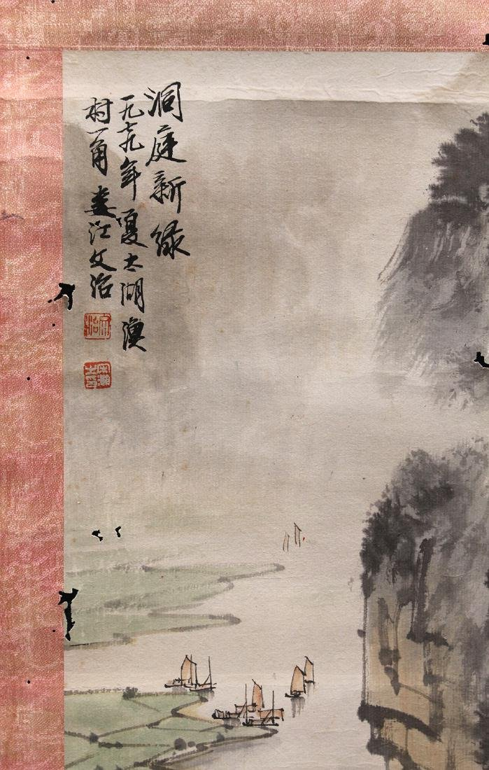 Chinese Scroll, Manner of Song Wenzhi, Landscape - 2