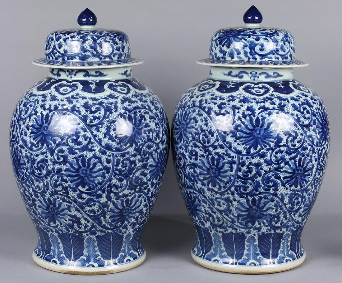 Chinese Blue-and-White Porcelain Urns - 2