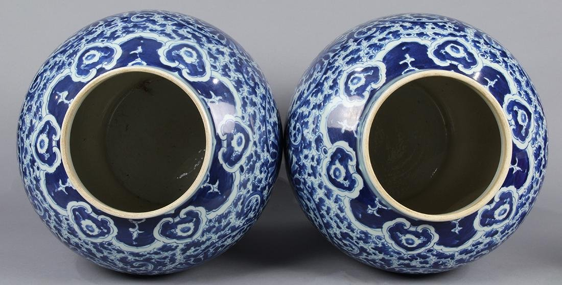 Chinese Blue-and-White Porcelain Urns - 3