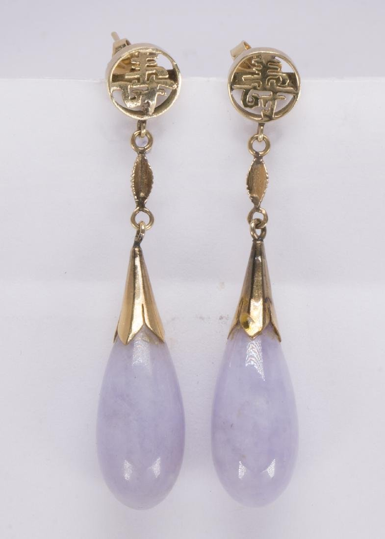 Pair of jadeite and 10k yellow gold earrings