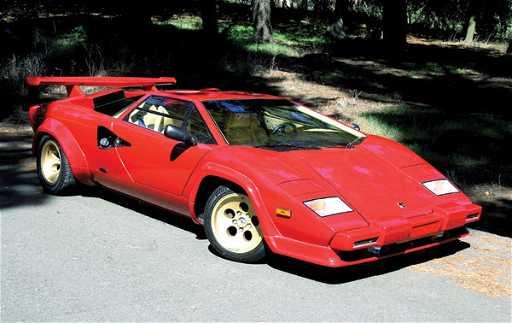 2484 1985 Lamborghini Countach 5000s